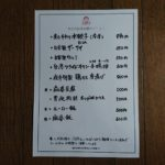 20210521-menu